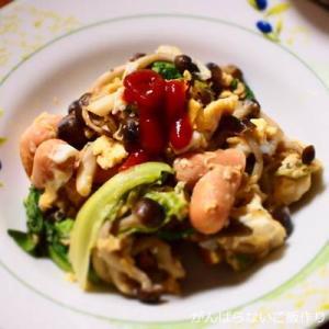 【サラダ菜の卵炒め】簡単料理と献立
