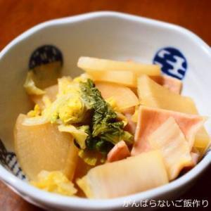 【ハムと白菜と大根の旨煮】簡単料理と献立