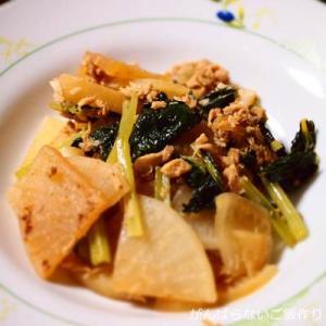 【大根と小松菜とツナの煮物】簡単料理と献立