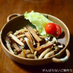 【焼豚と玉ねぎの炒めもの】簡単料理と献立
