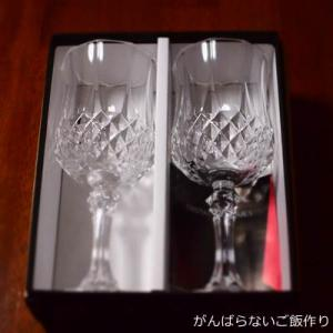 【クリスタルダルク ロンシャン ペアワイングラス】は自宅使いに最適