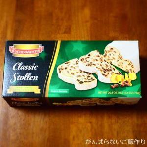 【クーヘンマイスター クリスマス シュトールンケーキ】を買ってみた