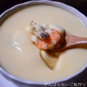 冷凍茶碗蒸しを土鍋で蒸すコツのようなもの