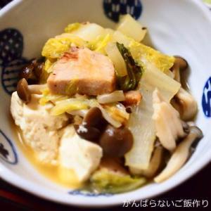 ロースハム(ももハム)と白菜の煮物☆お歳暮のハムを利用した簡単料理と献立