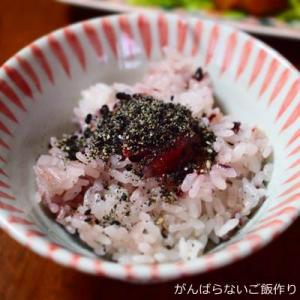 黒米ご飯を炊いて食べた感想