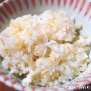 【玄米食】手軽に美味しく続けるには