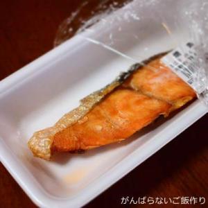 スーパーの焼き鮭で簡単鍋