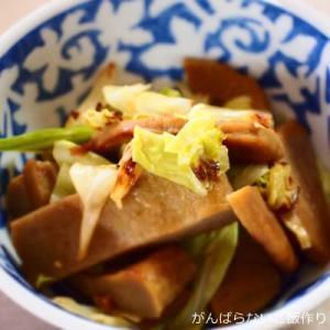 【黒はんぺんとキャベツの麺つゆ炒め】簡単料理と献立