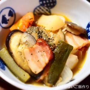 【ラタトゥイユ風炒め煮】簡単料理と献立