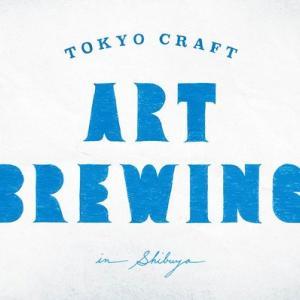 渋谷の空き地にアートギャラリーが出現。『TOKYO CRAFT ART BREWING 』|ART