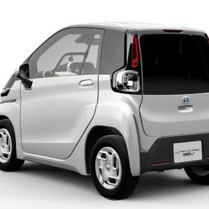 トヨタが考える次世代モビリティの提案──二人乗りの超小型EVを東京モーターショー2019に出展|Toyota