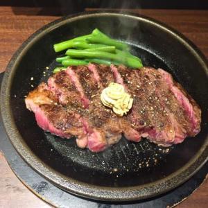 ワイルドステーキ200gが1000円・300gが1200 円 「いきなり!ステーキ」で11月14日から3日間限定フェア開催