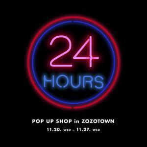24時間のみ販売!? 気鋭のブランド、アーティストがゾゾタウンと組んだ24HOURS。その販売方法に注目です。