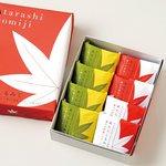 NIPPON OMIYAGE AWARD 受賞商品が東急百貨店にて展開 EAT