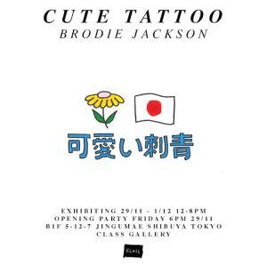 気鋭アーティスト、ブロディ・ジャクソンによるキュートでポップな日本発のソロエキシビジョン。