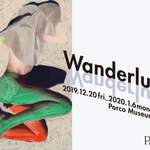 渋谷パルコが仕掛ける次なるアートは、12組の豪華アーティストによる共演です。