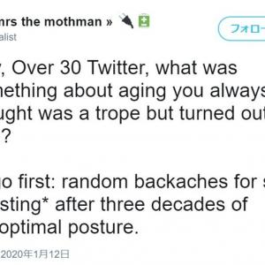 30過ぎてから感じた老化現象って? 「本当に、丸1年何したか忘れる」