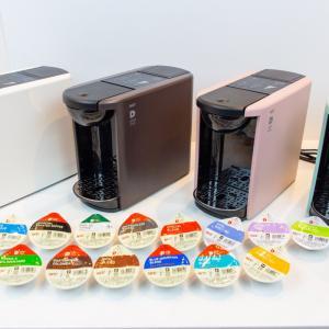 日本のコーヒー界90年のノウハウを詰めたUCC渾身のマシン『ドリップポッド DP3』