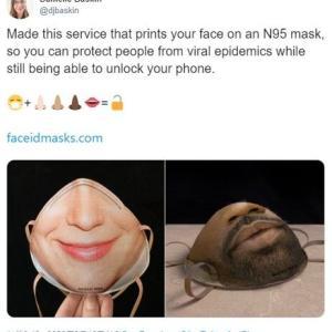 顔認証のためにいちいちマスク外さなくても大丈夫 マスクにあなたの顔をプリントします