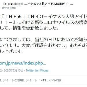 尾上松緑さん「ふざけるなよ 新宿のと或る劇場で舐めた真似してくれたらしいな」「慎め、餓鬼 舞台を舐めるなよ」ブログで怒りあらわ