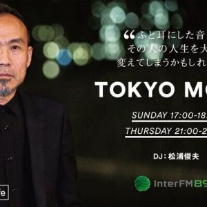 「TOKYO MOON」10周年。松浦俊夫氏が2つの新プロジェクトを始動|MUSIC