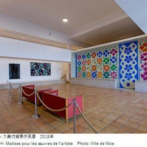 国立新美術館『マティス 自由なフォルム』展、2021 年秋の開催決定!|ART