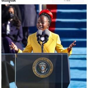 大統領就任式で詩を朗読したアマンダ・ゴーマンってどういう人?