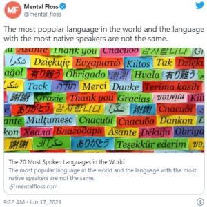 """日本語って""""世界で最も話されている言語トップ20""""の何位だと思う?"""