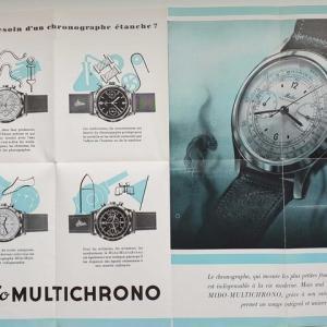 1937年製のヒストリカルモデルを再現した「マルチフォート パトリモニー クロノグラフ」 MIDO