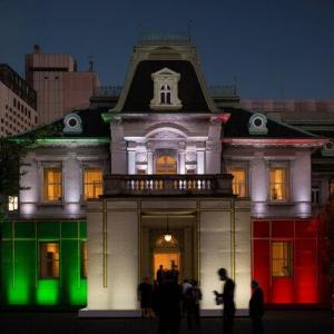 イタリア国立オリンピック委員会公式ホスピタリティハウス『Casa Italia(カーサイタリア)』が高輪・貴賓館にオープン LOUNGE