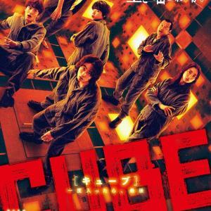 「こんな無茶苦茶な進み方だとみんな死んじゃいます」映画『CUBE』世界初公認リメイク版本予告解禁