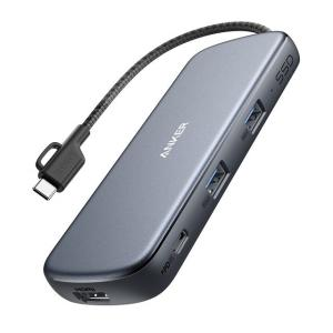 USBハブと256GB SSDが一体になった1台2役 「Anker PowerExpand 4-in-1 USB-C SSDハブ」が発売