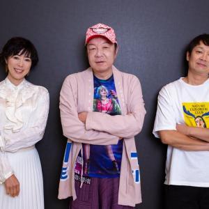 映画『空白』吉田恵輔監督・古田新太・寺島しのぶインタビュー「人って大切な事をポロっと言うもんだよなって」
