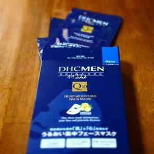 スキンケアに【DHC MEN ディープモイスチュア フェースマスク】を使い切った
