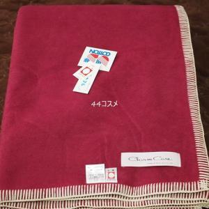 冷え性と静電気対策に三井毛織【厚手綿毛布】を買ってみた