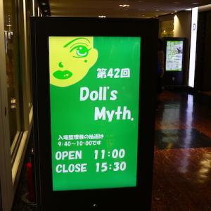 第42回 Doll's Myth.に行って来ました♪