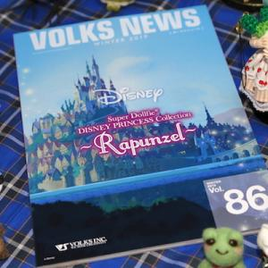 VOLKS NEWS Vol.86  その2