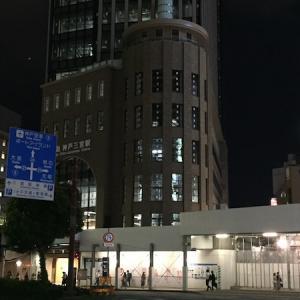 懐かしい旧阪急三宮駅
