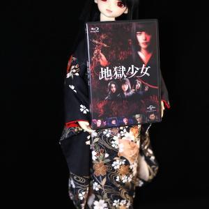 映画「地獄少女」(実写版) 1