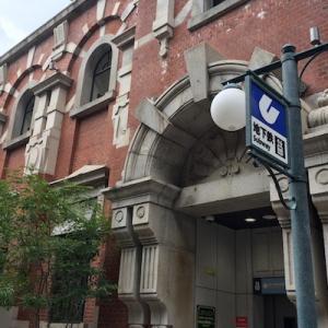 C.H郵便社のような建物を探しに…