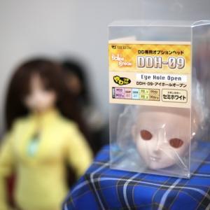 DDH-09 head Semi white