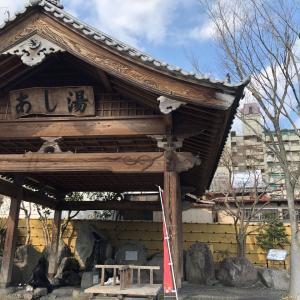 【子連れ旅行】熊本県山鹿市☆最高!ろばたやき山ろく~レトロな街並みを散策♪