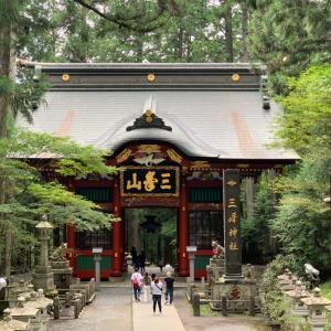 連休は三峯神社へ