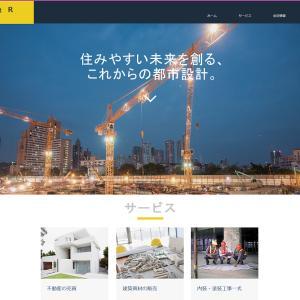 建設業のSEO対策は大阪のオフィスSASAJIMAへ