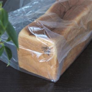 俺のベーカリー。食パンを買ってみました!