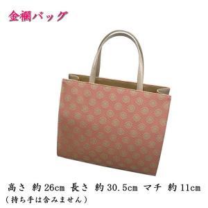和装の持ち物です。京都万里小路 金襴バッグ。美しい和装の装いに正装としてもお使いいただける日本製の和装バッグ