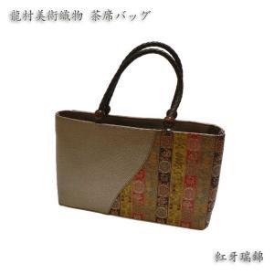 ちょっとしたお出かけに便利なバッグのご紹介!