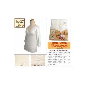 和装の下着も冬支度、和装小物も冬用が有ります。