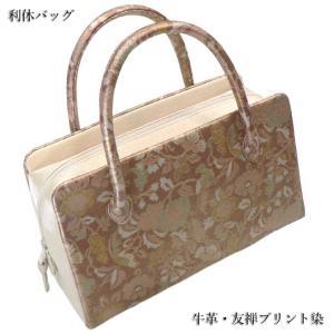 利休バッグ。美しい和装のお供に本格和装バッグ。フォーマルからカジュアルまで幅広くお使い頂けます。
