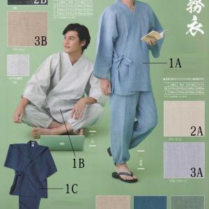 男のゆかた・反物販売と甚平・作務衣をご紹介!粋な男は和装が似合います!ぜひこの機会にお買い求めを